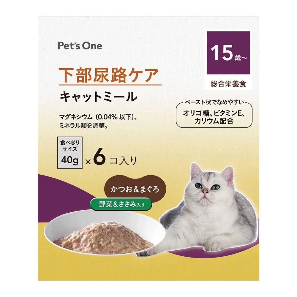 Pet'sOne キャットミール 下部尿路ケア パウチ 15歳以上用 40g 6個パック, , product
