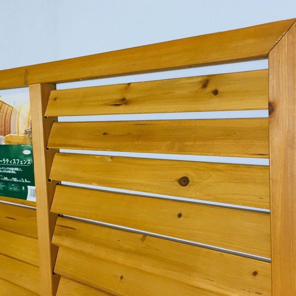 【店舗限定】木製 ルーバーラティスフェンス 90×180cm, , product