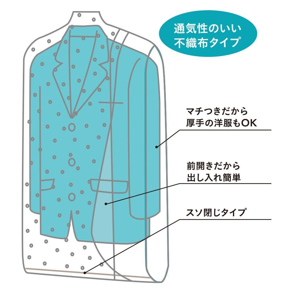 防虫衣類カバー スーツ・ジャケット用 10か月, , product