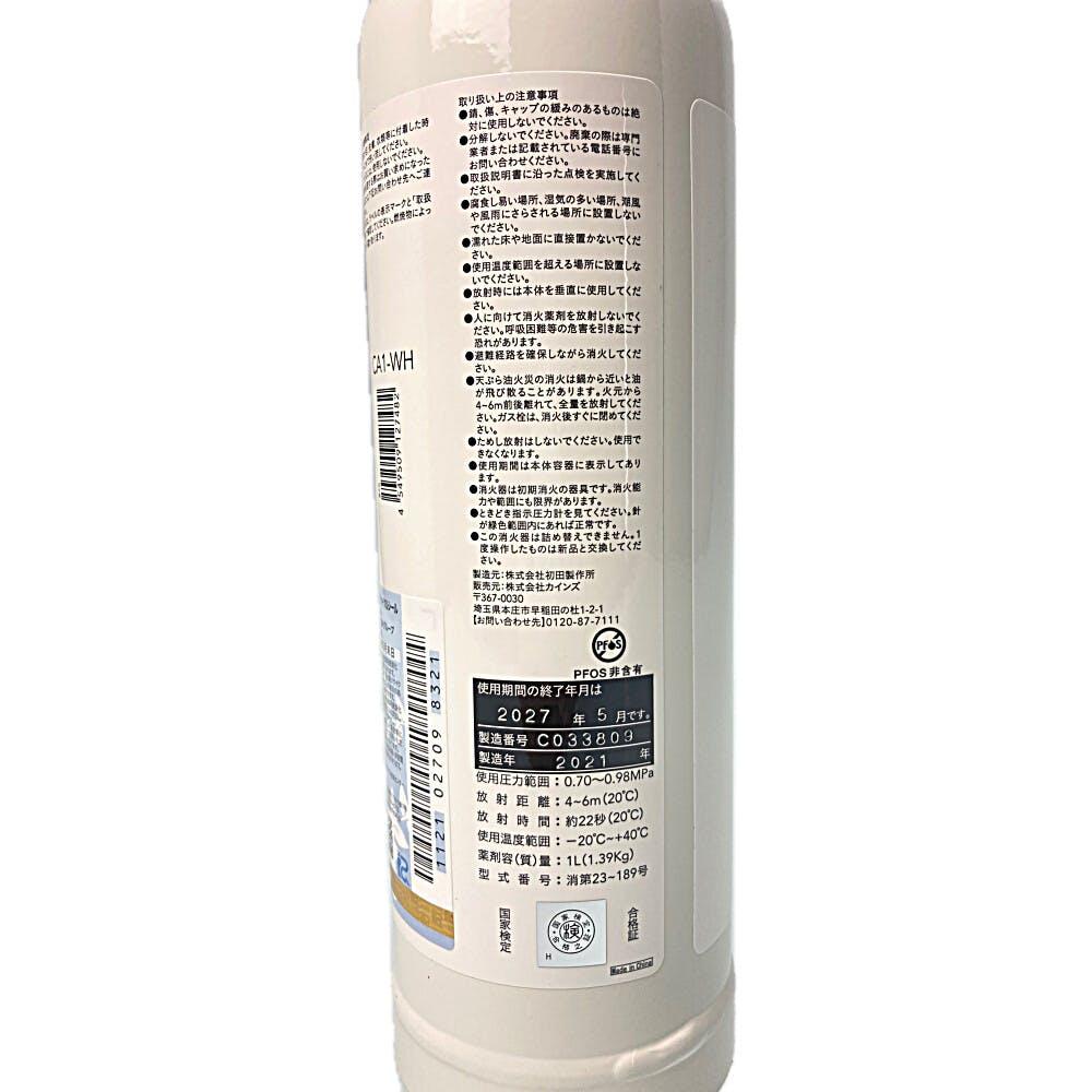 デザイン住宅用消火器WH, , product