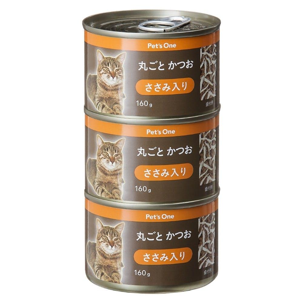 Pet'sOne キャットミール 丸ごとかつお ささみ入り 160g 3缶パック, , product