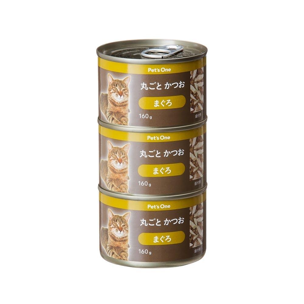 Pet'sOne キャットミール 丸ごとかつお まぐろ入り 160g 3缶パック, , product