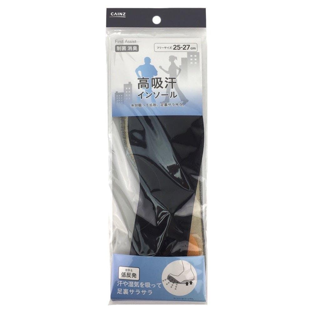 高吸汗インソール 黒 25~27cm, , product