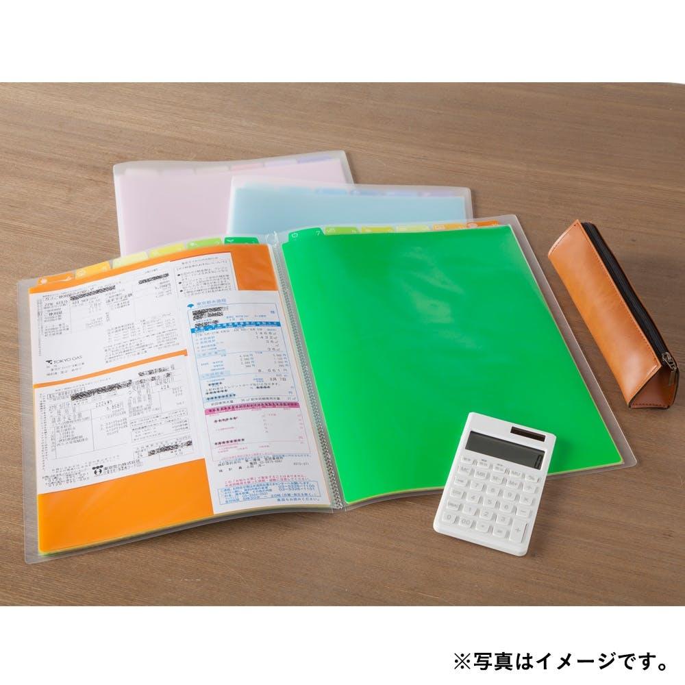 月ごとにまとめやすいゲッカンファイル A4 グリーン, , product