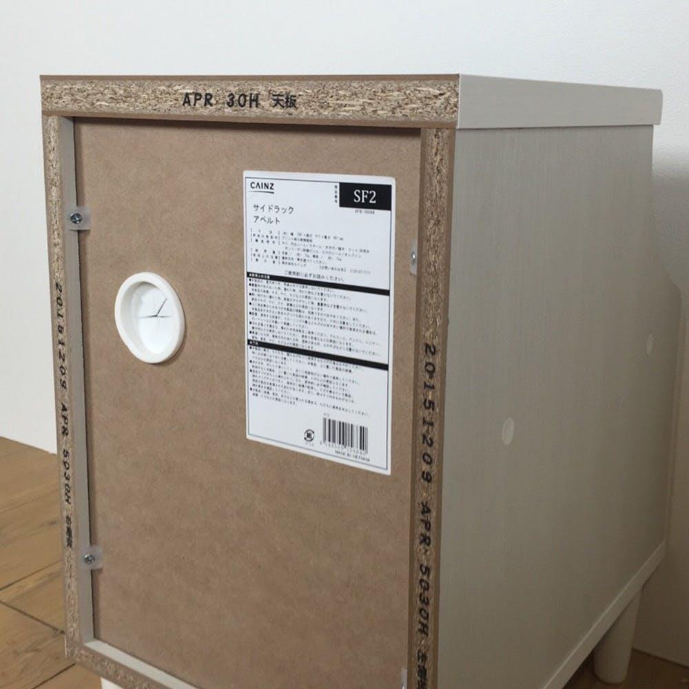 SF2 サイドラック アペルト APR-5030H 【別送品】, , product