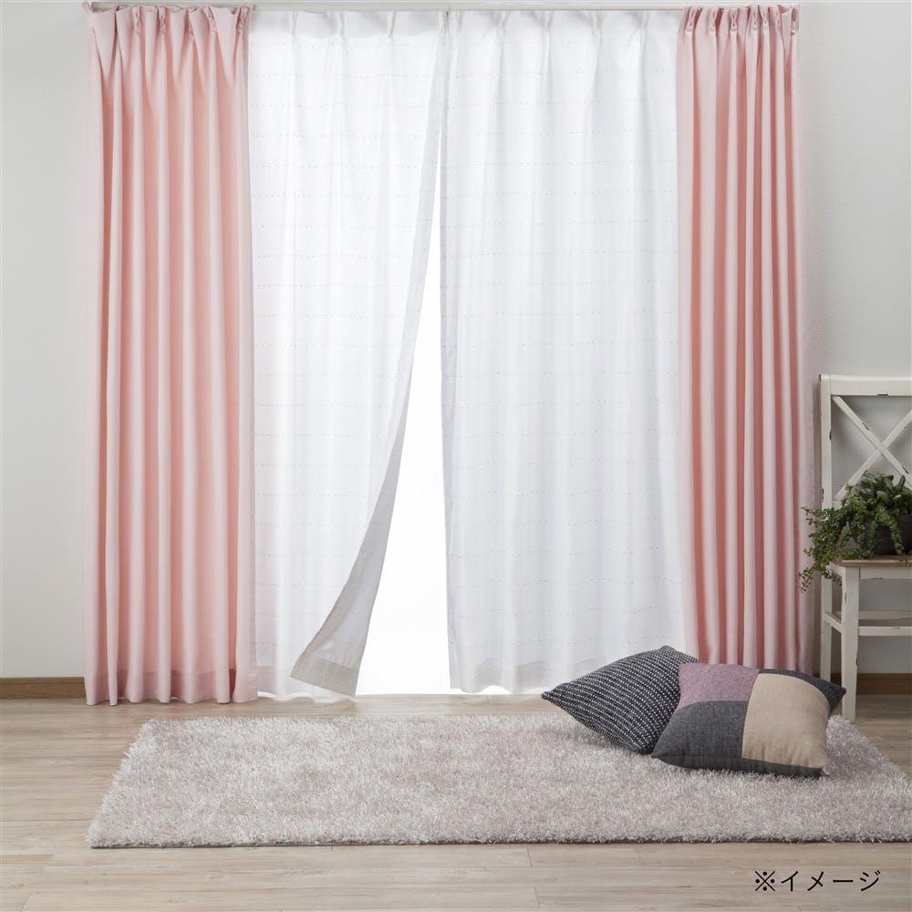 遮像・遮熱レースカーテン ボンボン 100×198cm 2枚組, , product