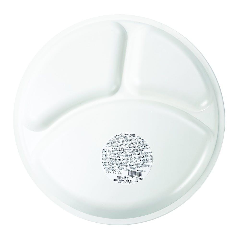 ラウンドプレート HAJIKU ライトブラウン, , product