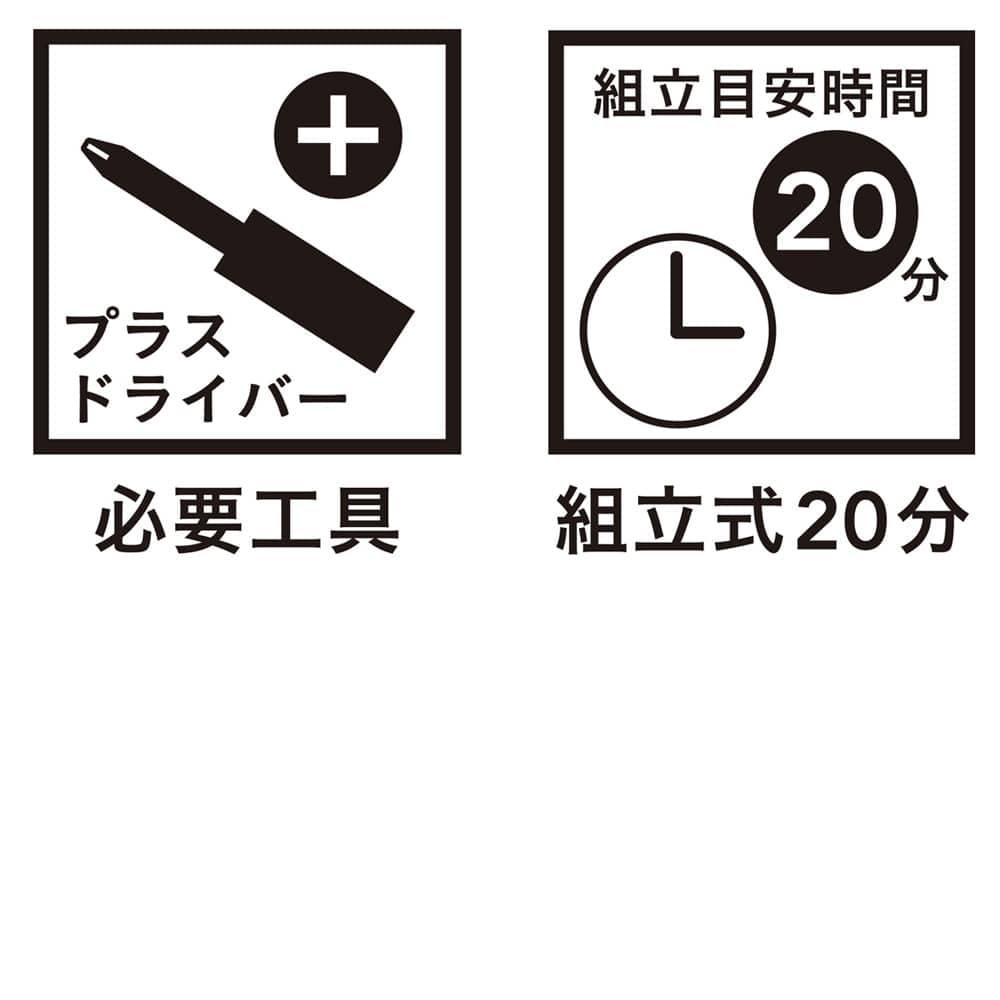 カラーボックス S7 可動棚収納ボックスA4 3段 ナチュラルエルム, , product