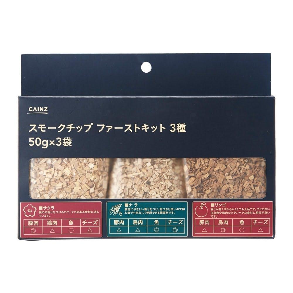 スモークチップ ファーストキット3種, , product