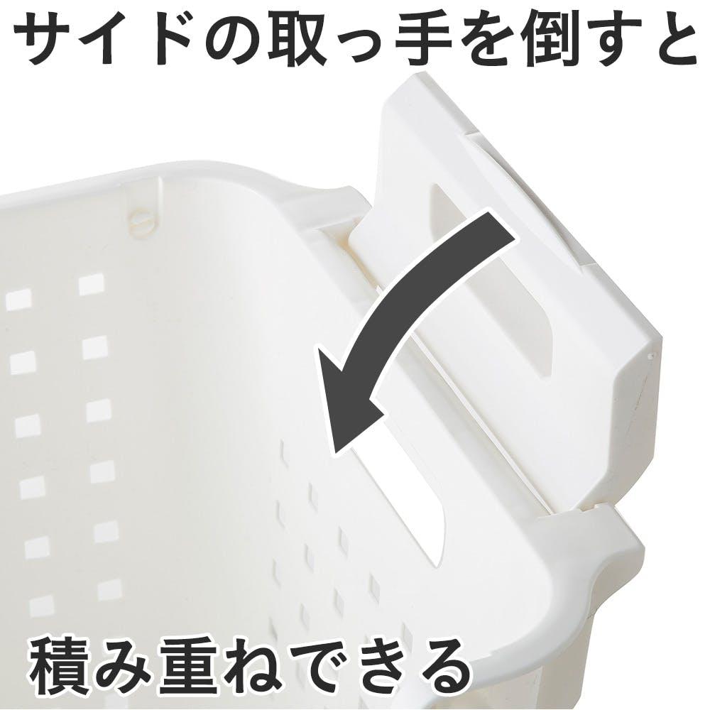 積み重ねても出し入れできるバスケット ホワイト, , product