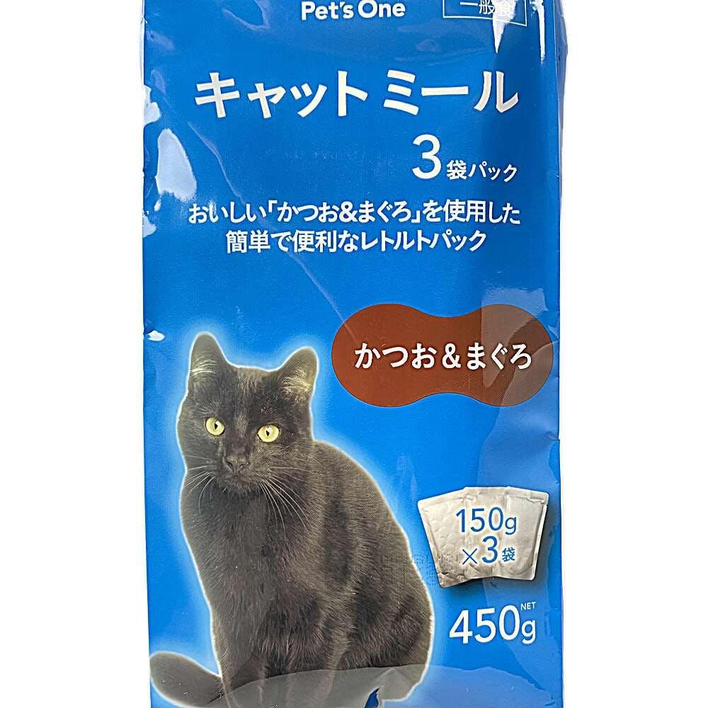 Pet'sOne キャットミールパウチ かつお&まぐろ 150g 3袋パック, , product