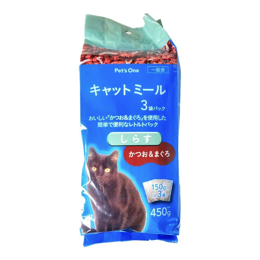 Pet'sOne キャットミールパウチ かつお&まぐろ しらす入り 150g 3袋パック, , product