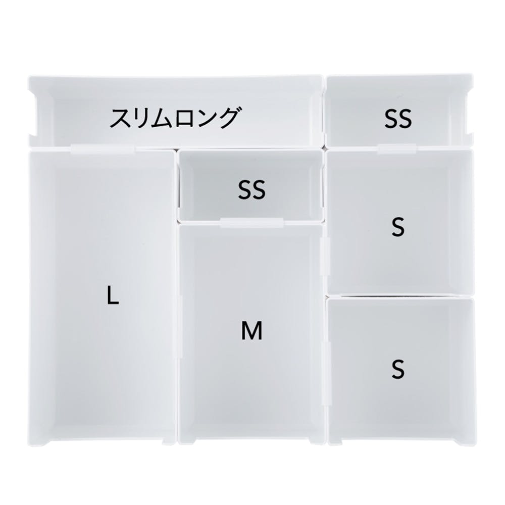 整理収納小物ケース Skitto スキット M, , product