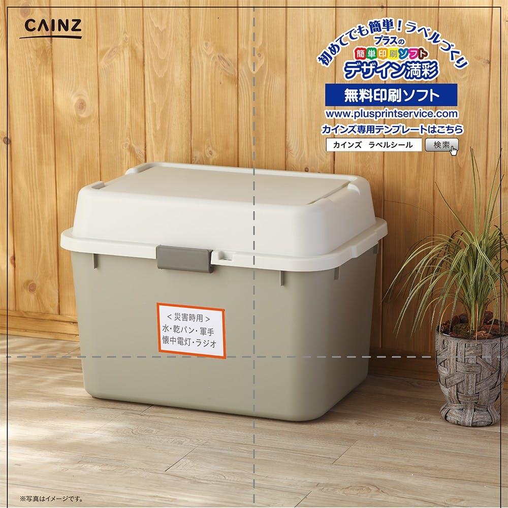 ラベルシール A4サイズ 4面×20枚入 HS-4-20, , product