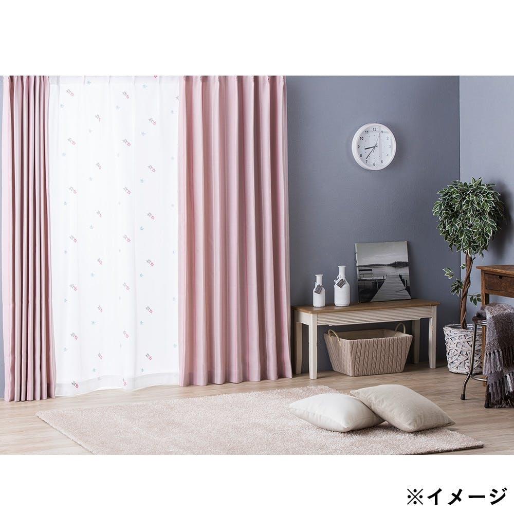 遮光性カーテン ストリーム ピンク 100×178cm 2枚組, , product