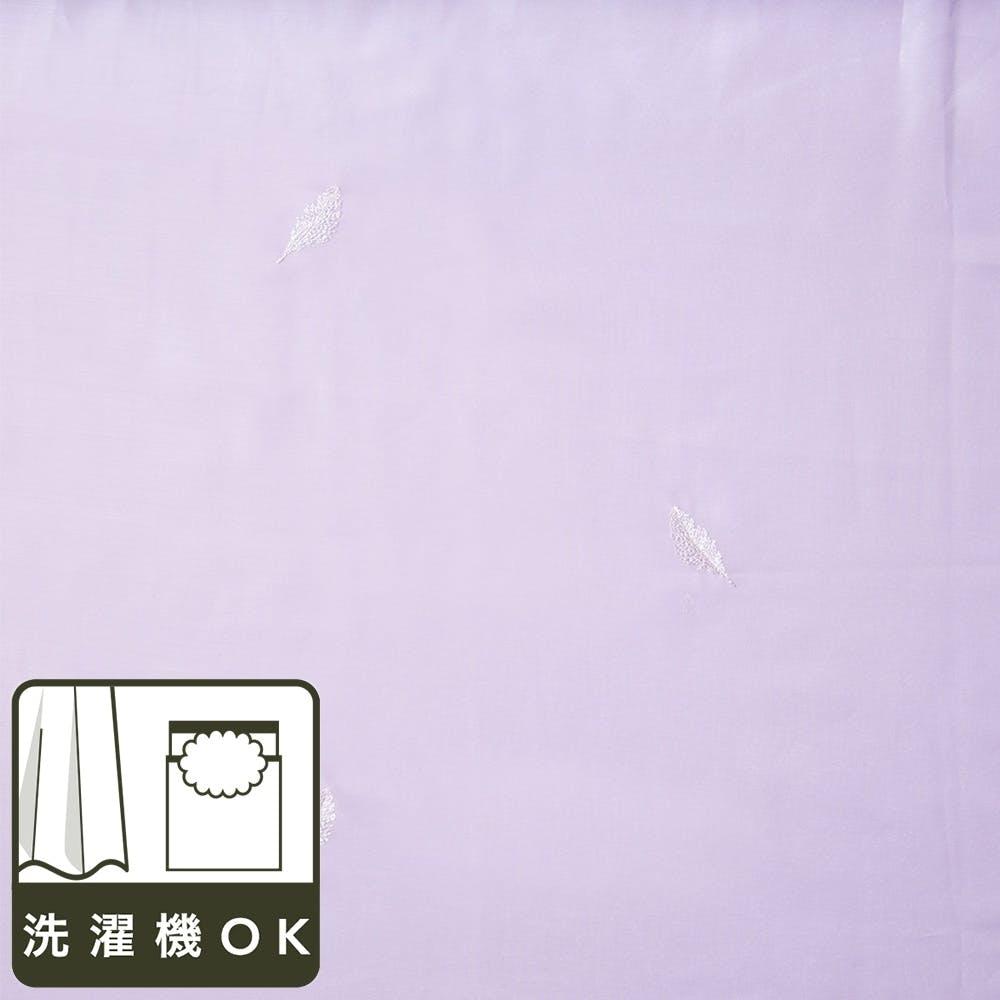 ボイル フェザー パープル 100×198cm 2枚組 レースカーテン, , product