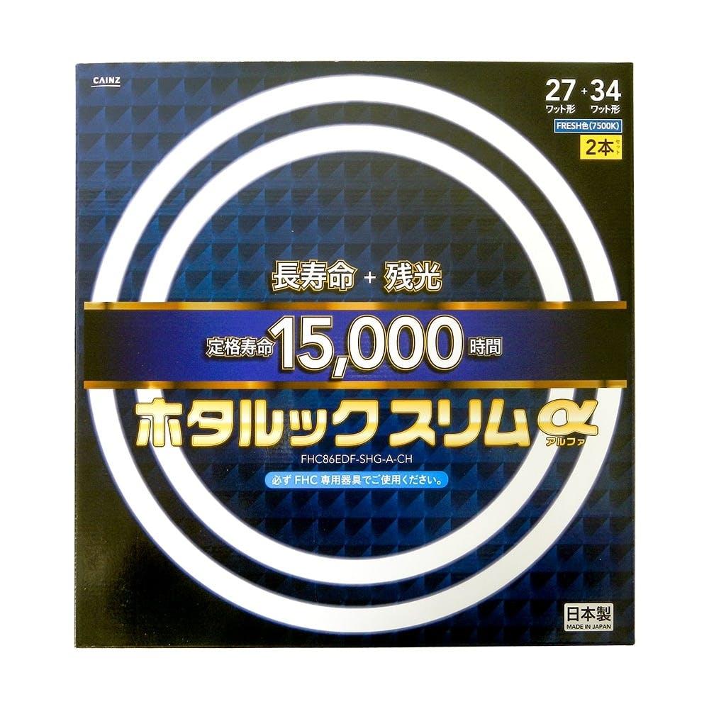 NEC ホタルック スリムα 27形+34形(FRESH色) FHC86EDFSHGACH, , product
