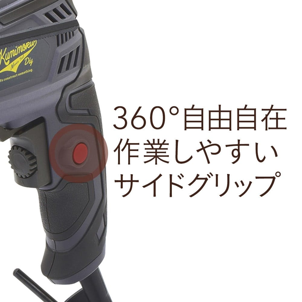 Kumimoku AC振動ドリル KT-07, , product
