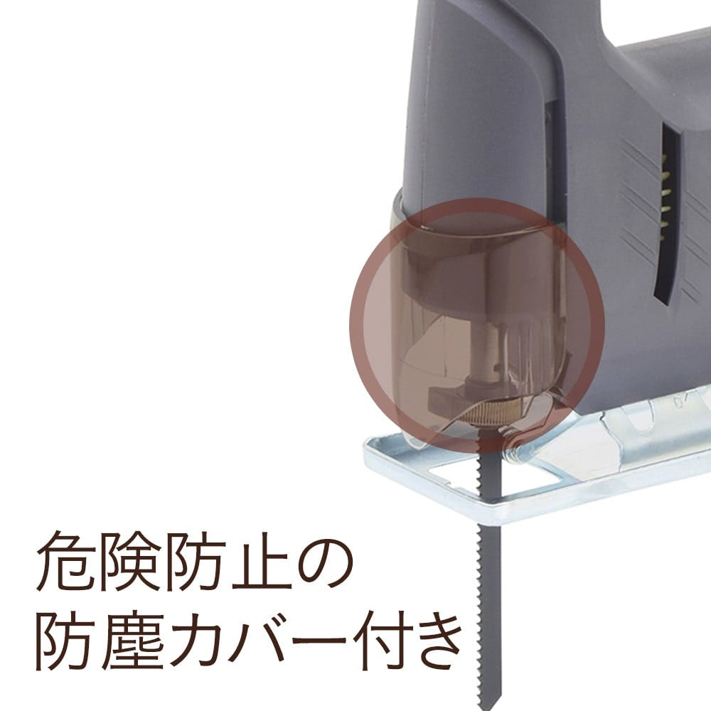 Kumimoku ACジグソー KT-06, , product