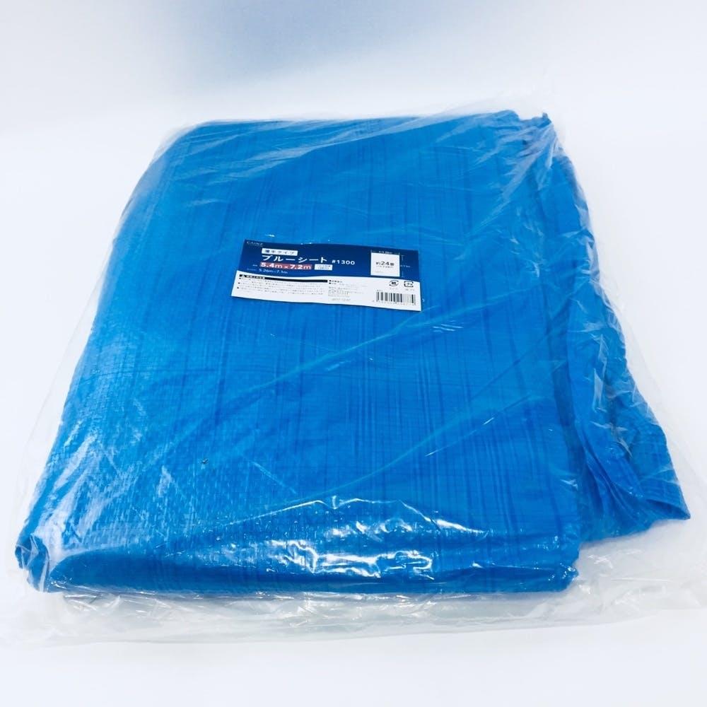 ブルーシート 薄手 #1300 5.4×7.2m, , product