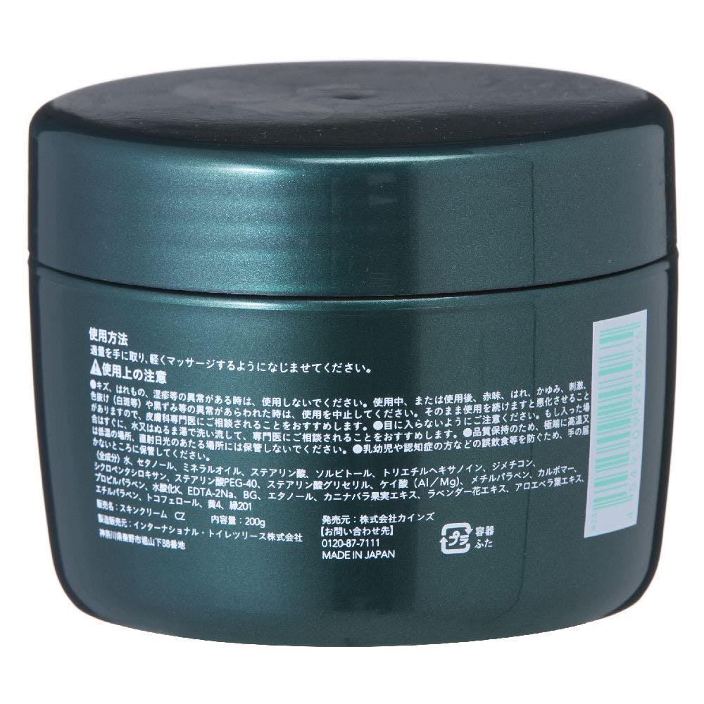 CAINZ スキンクリーム アロエエキス配合 200g, , product
