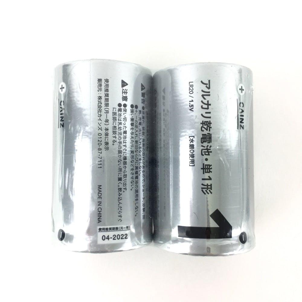 カインズ アルカリ乾電池 単1形 2P LR20/1.5V, , product