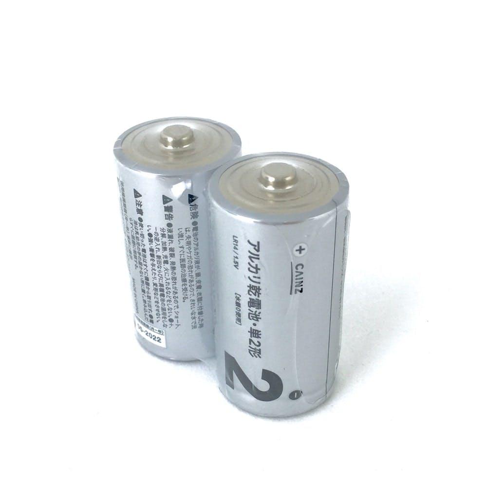 カインズ アルカリ乾電池 単2形 2P LR14/1.5V, , product