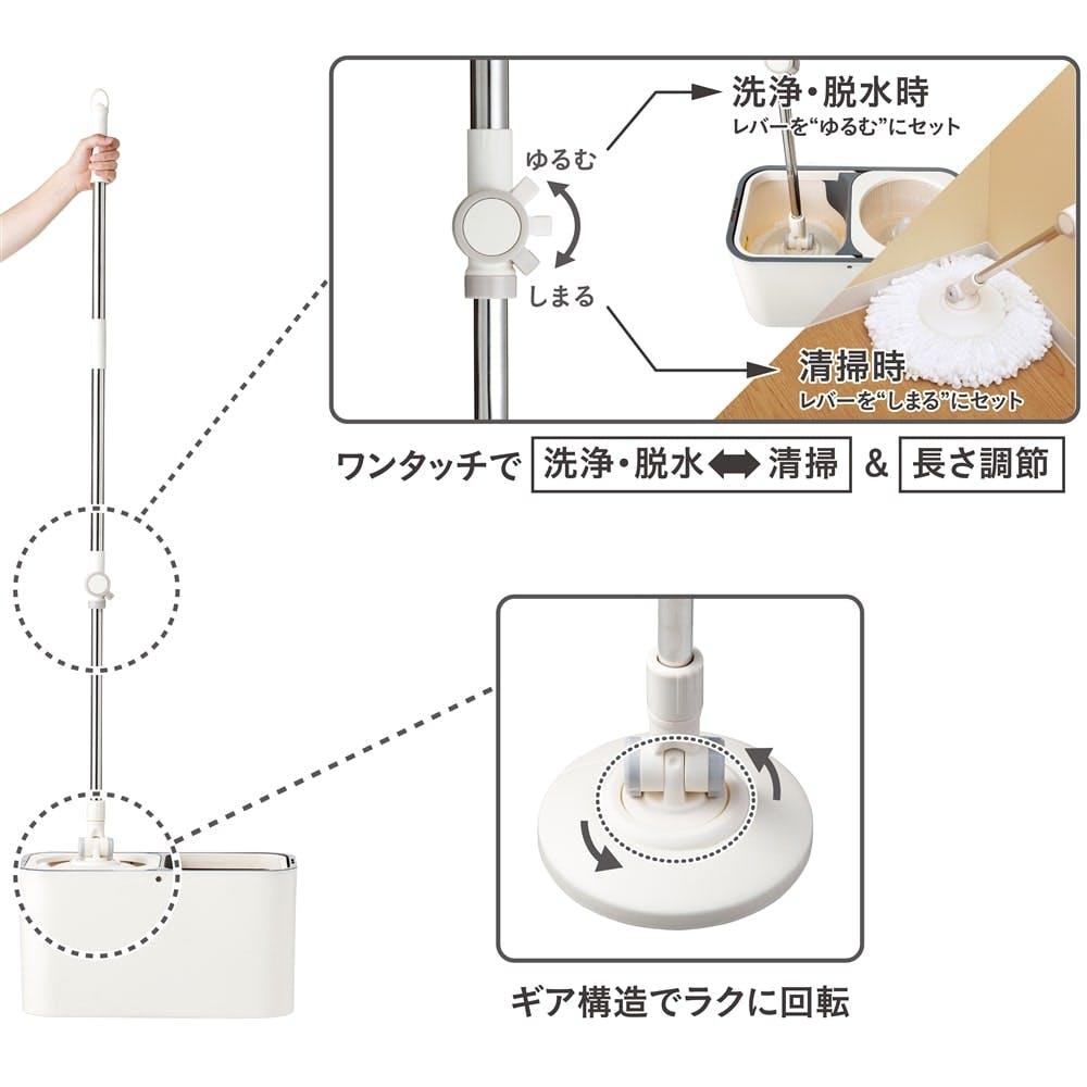 軽い力で回せる回転モップ KMB-4627, , product