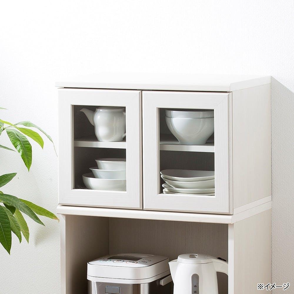 SJ1 ミニ食器棚 アペルト APR-4055G【別送品】, , product