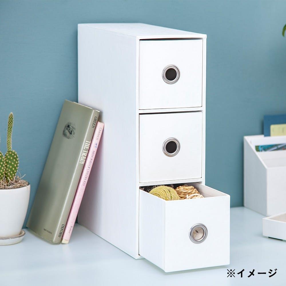 小物収納ケース 3段 ホワイト, , product