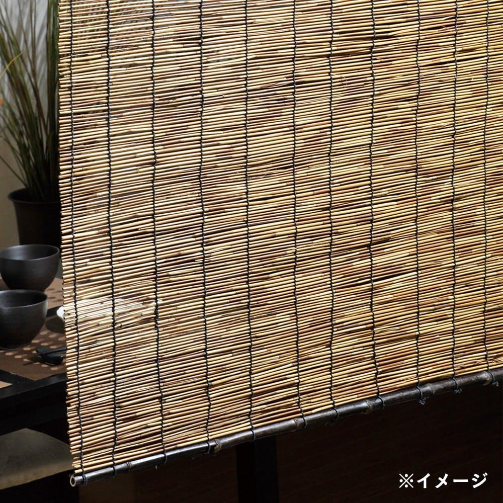 【2021春夏】日よけ 黒丸竹いぶしすだれ 45×80cm, , product