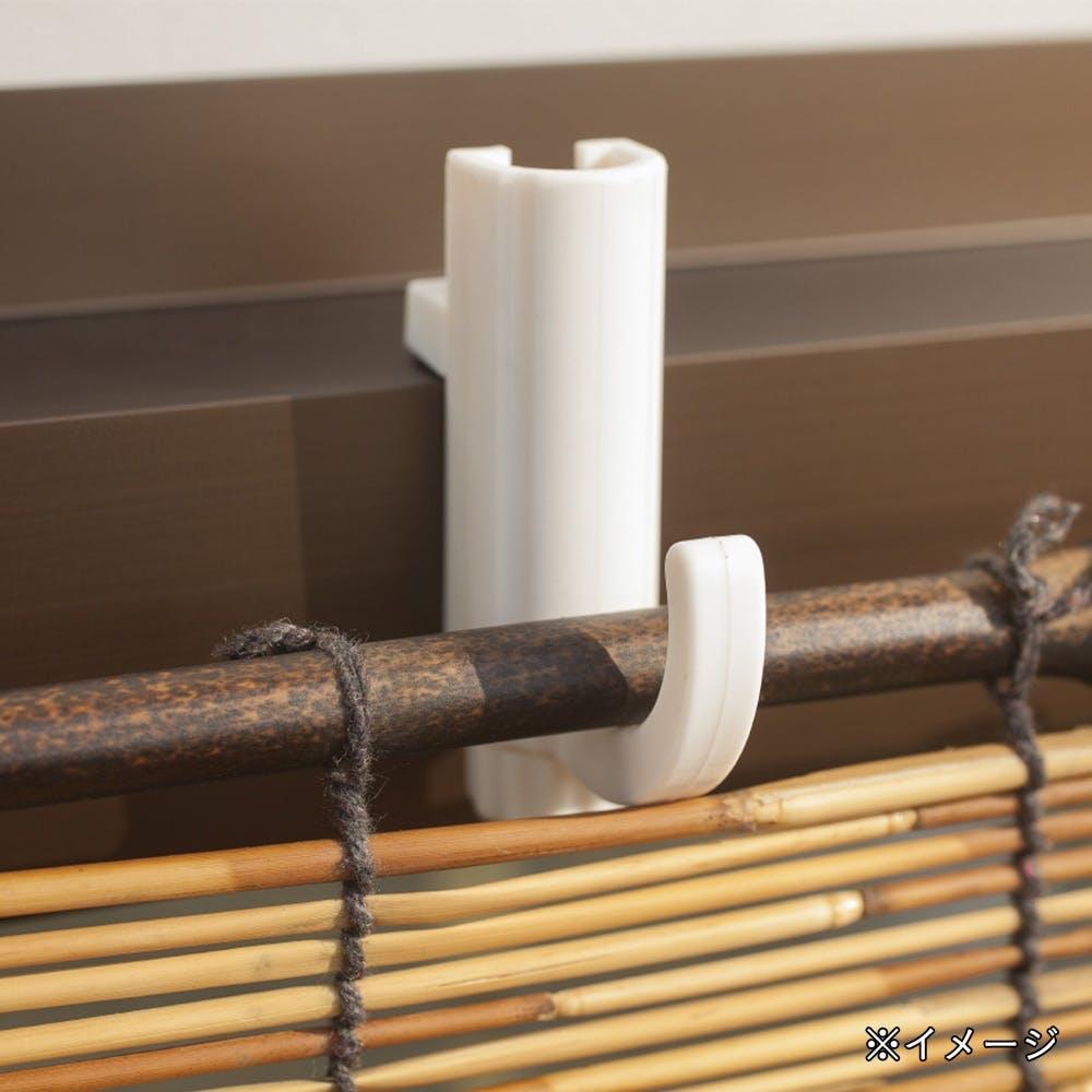 日よけ 黒丸竹用 ベンリーフック ネジ留め, , product
