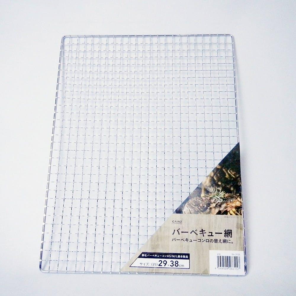 バーベキュー網 BA-2938 29×38cm, , product