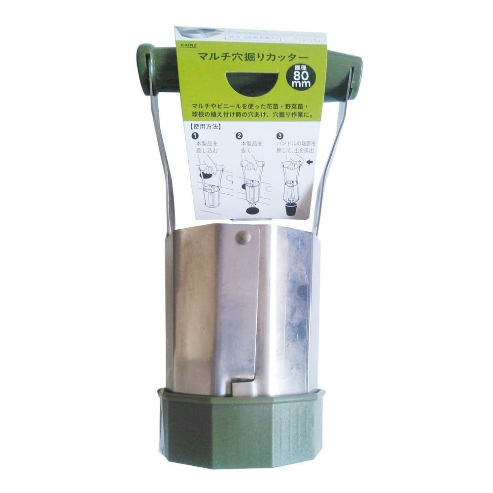 マルチ穴掘りカッター(80mm), , product