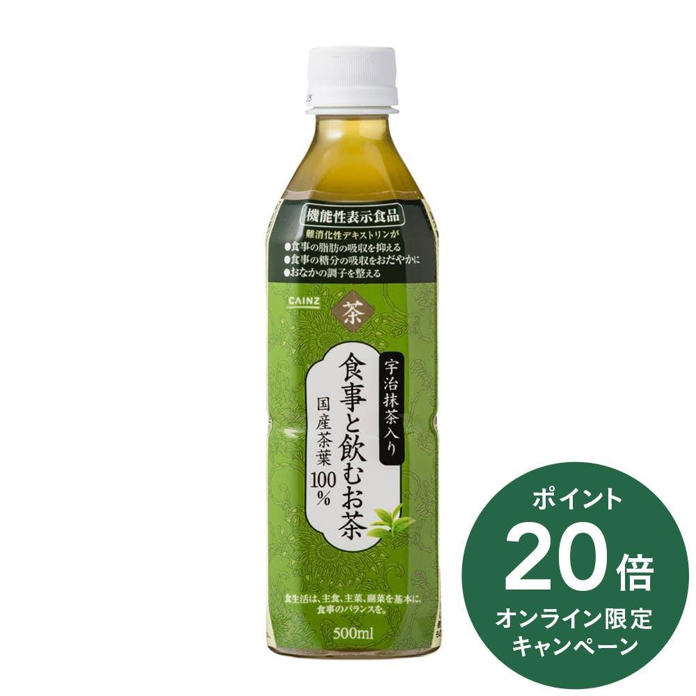 【ケース販売】食事と飲むお茶 500ml×24本, , product