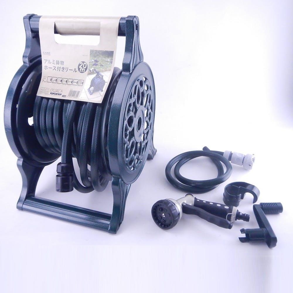 アルミ鋳物ホース付リール ACG-20, , product