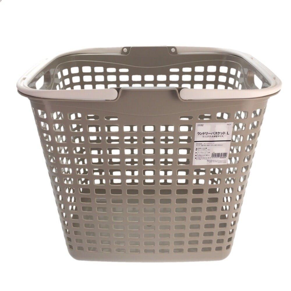 ランドリーバスケット L型 ウォームグレー, , product