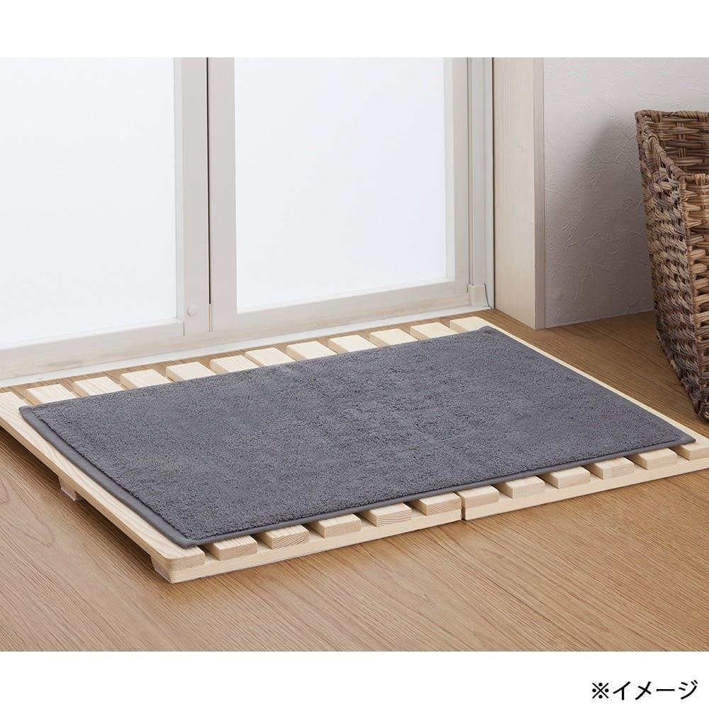 【数量限定】タオルバスマット 45×65 グレー, , product
