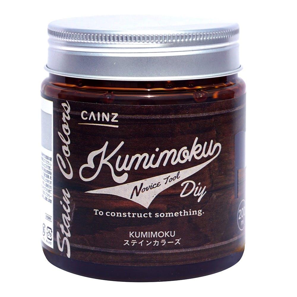 Kumimoku ステインカラーズ メープル 200ml, , product