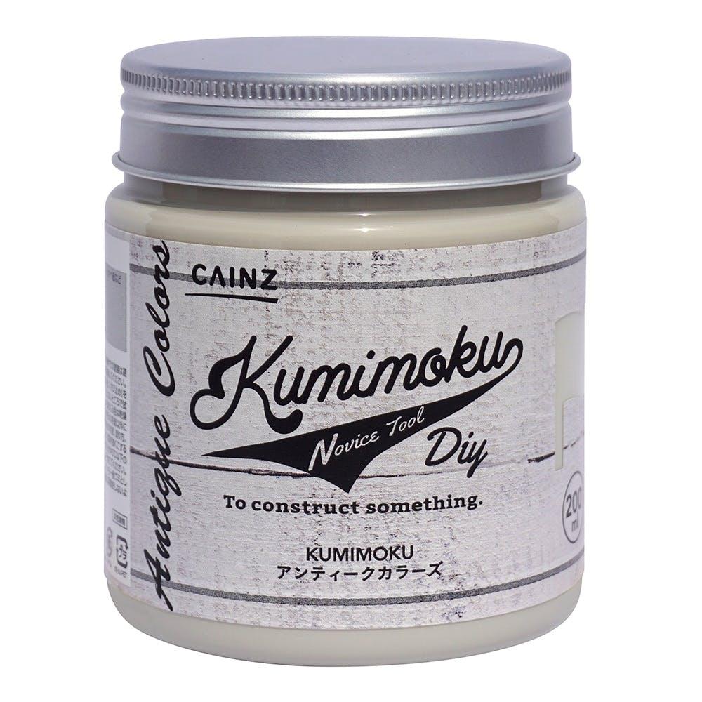Kumimoku アンティークカラーズ サンドホワイト 200ml, , product