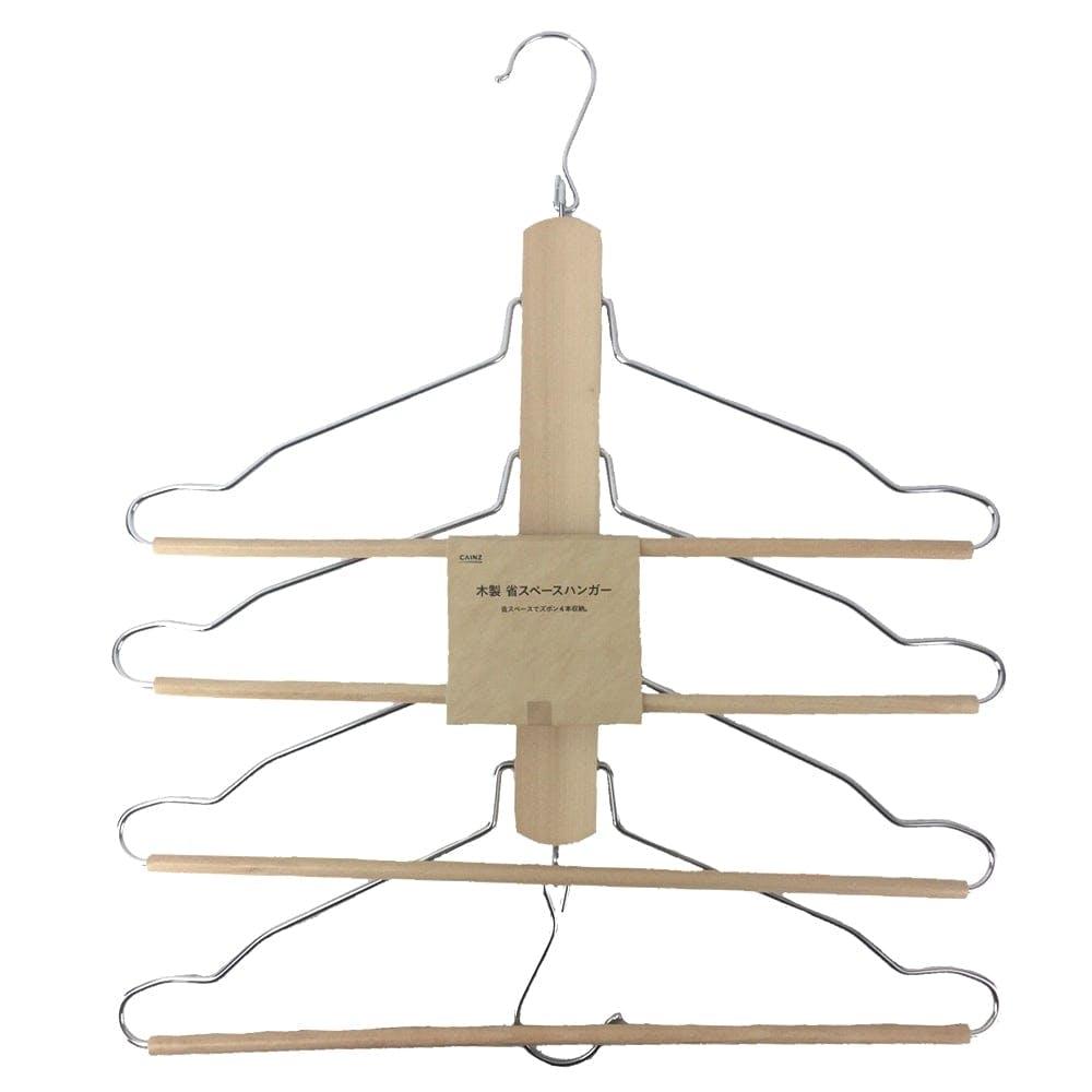 木製省スペースハンガー ナチュラル M4ZH, , product