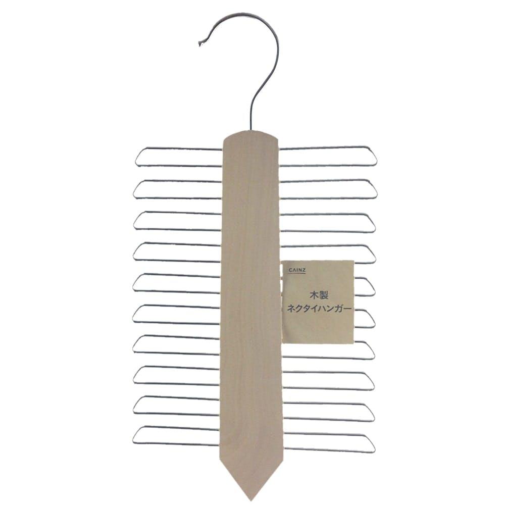 木製ネクタイハンガー ナチュラル MNH20, , product