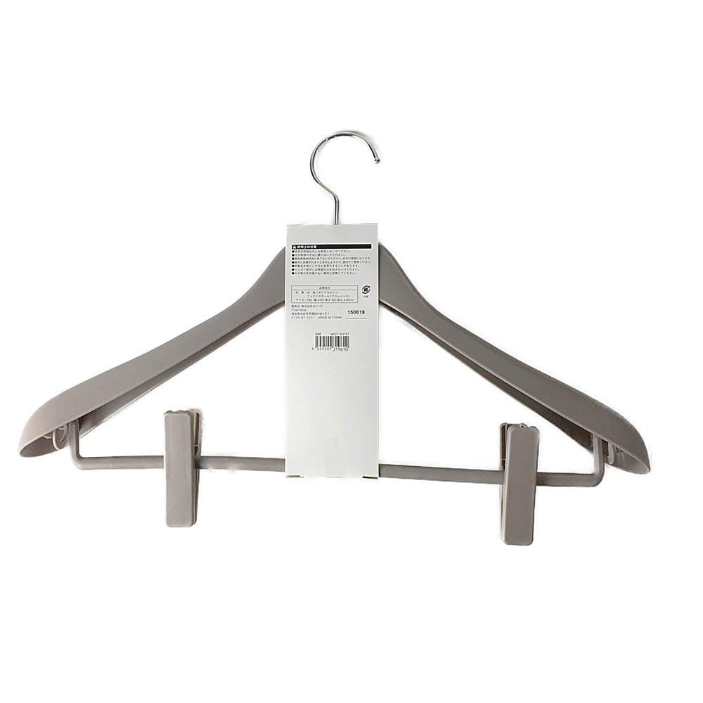 ピンチ付きハンガー 47cm WGY, , product
