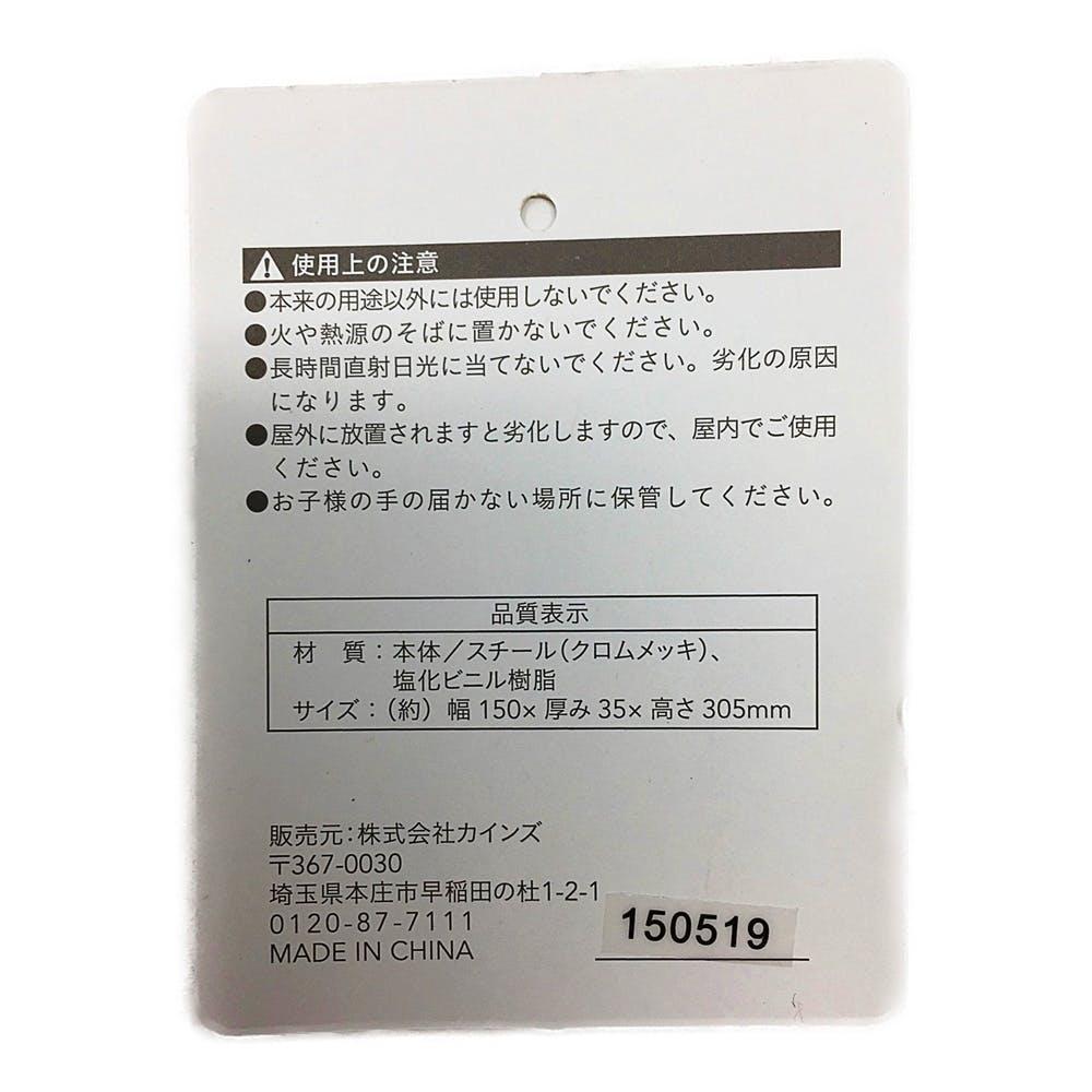 ノンスリップスチールハンガー ネクタイ・ベルト用, , product