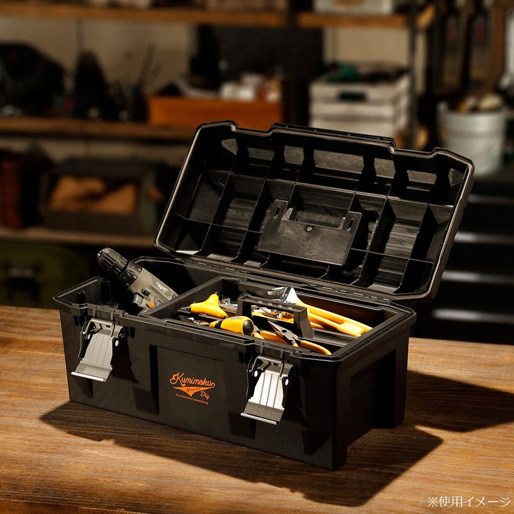 Kumimoku 道具が錆びにくい工具箱 ブラック, , product