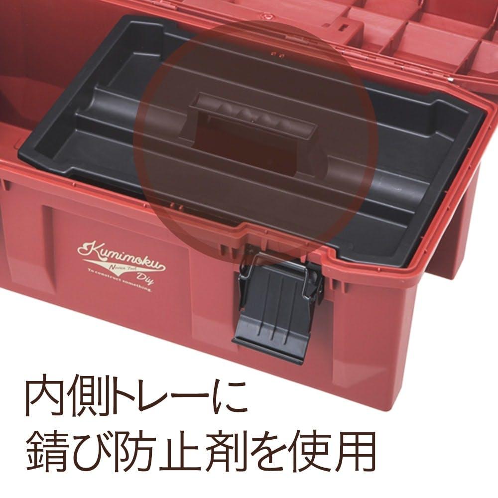 Kumimoku 道具が錆びにくい工具箱 カーキ, , product