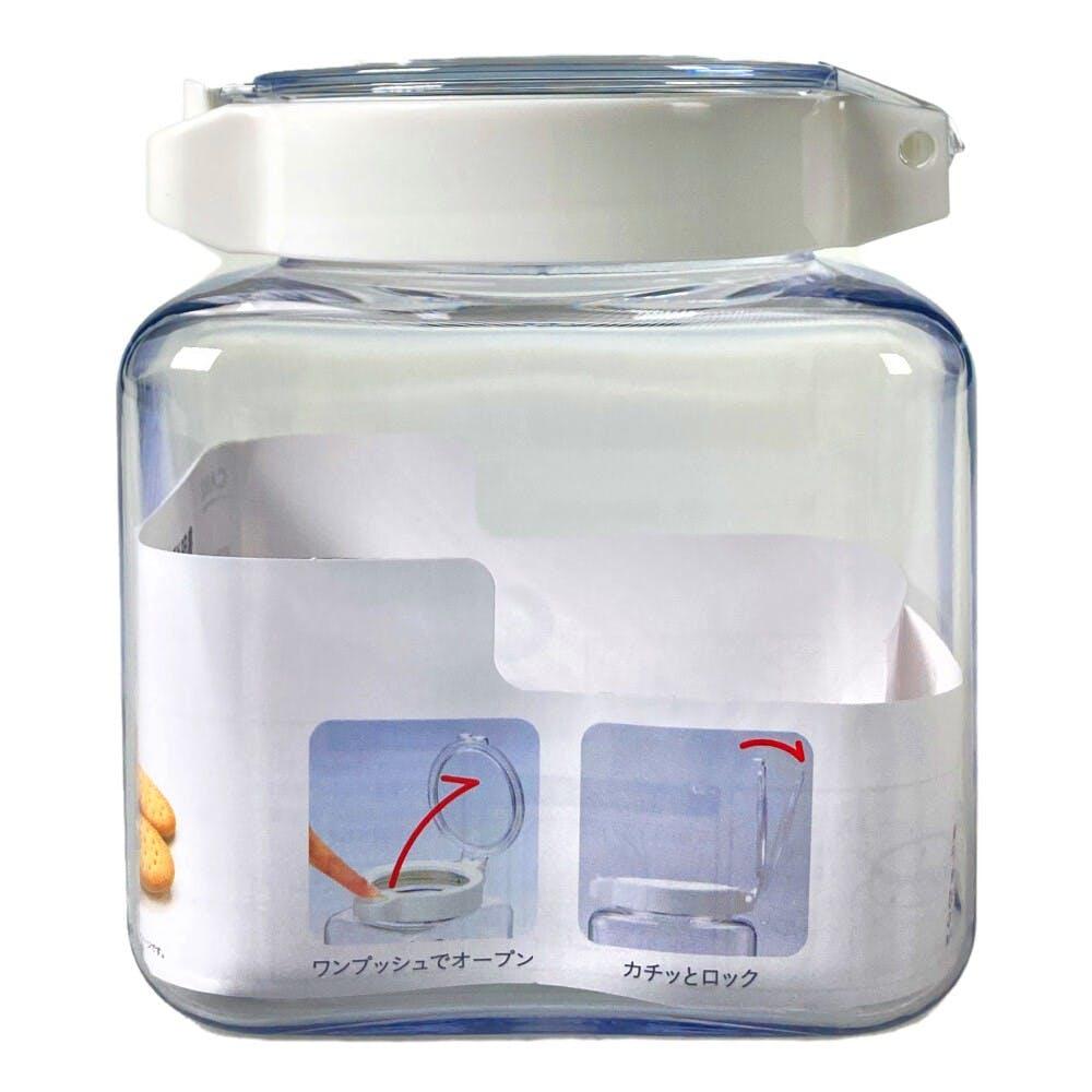 ワンプッシュで開閉できる保存容器 850ml, , product