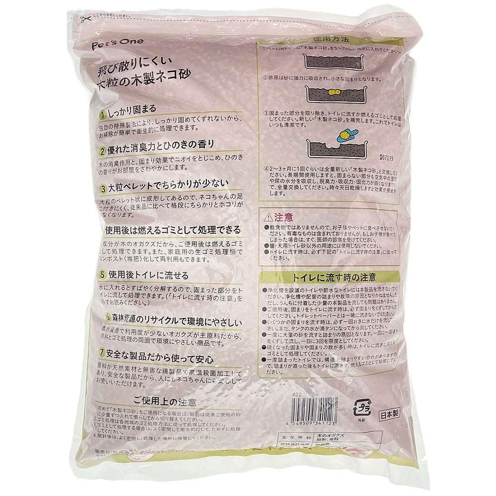 猫砂 Pet'sOne 飛び散りにくい大粒 の木製ネコ砂 12L(1Lあたり 約81.7円), , product