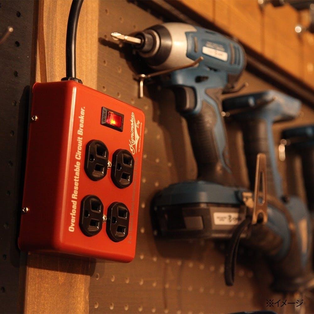 Kumimoku スチールACタップ 4個口 レッド, , product