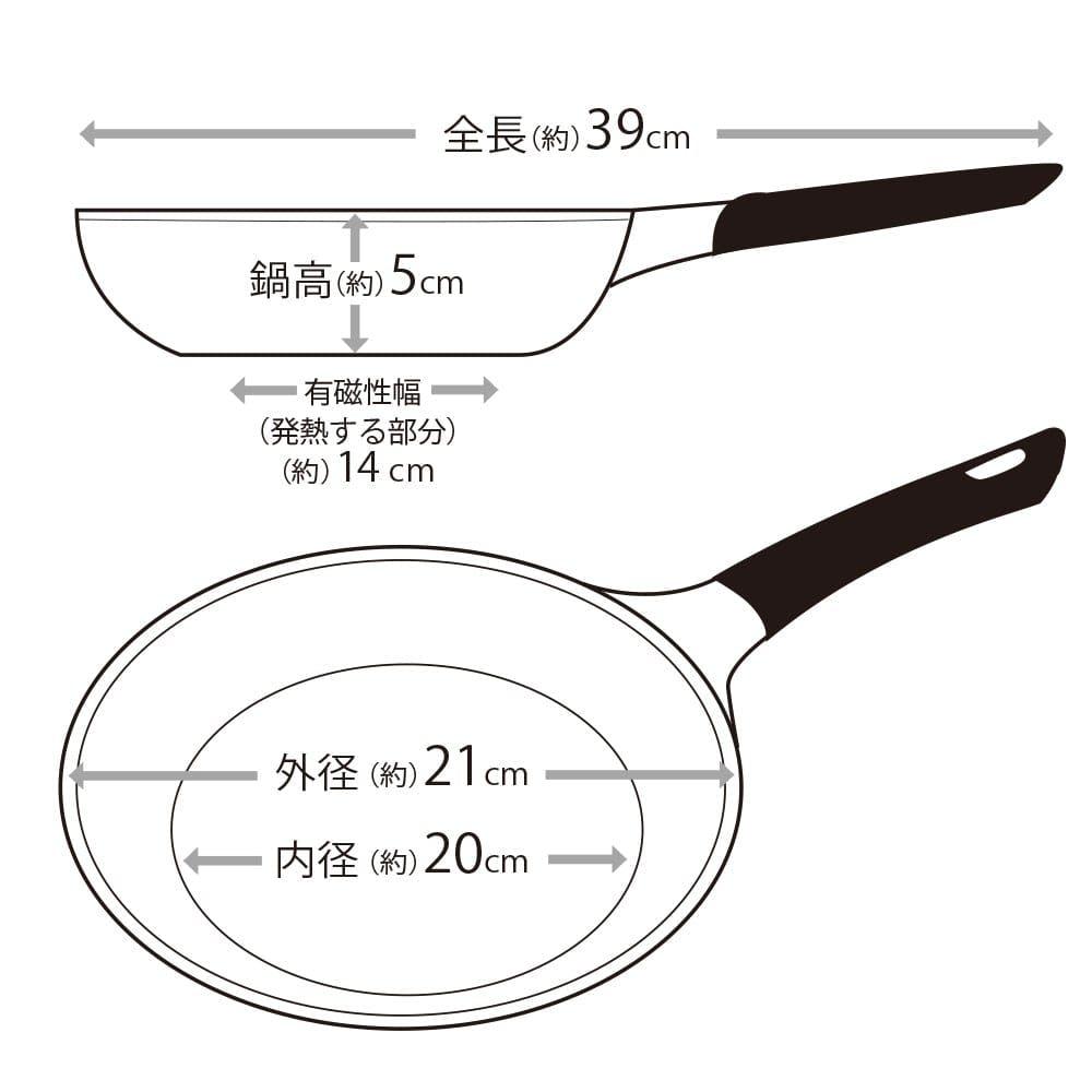 IH&ガス対応 セラミックフライパン 20cm, , product
